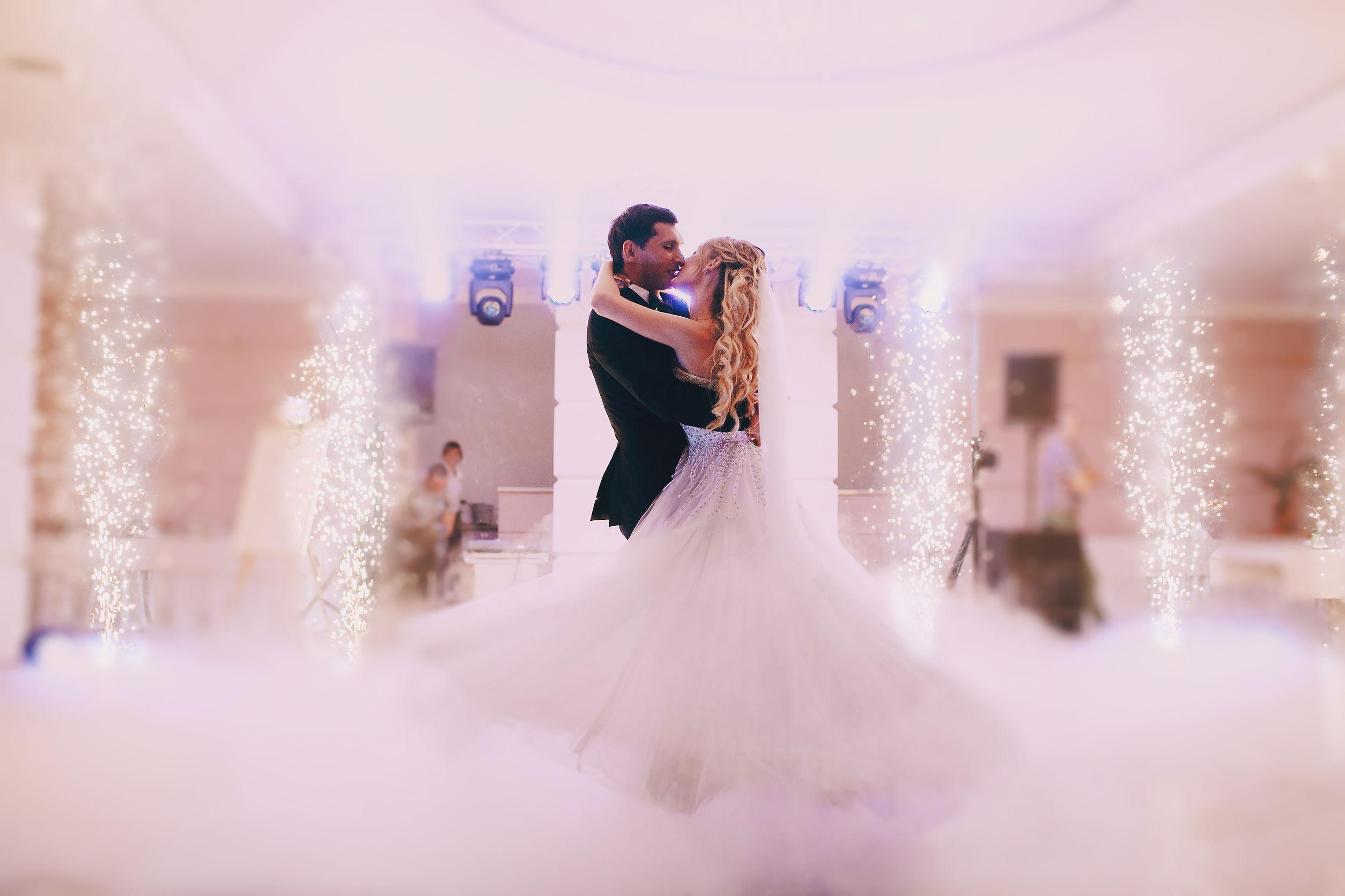 Carousel Wedding dance header